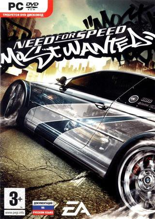 Need For Speed: Most Wanted: ������� ������� ������� �������