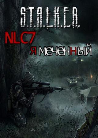 S.T.A.L.K.E.R.: Shadow of Chernobyl - NLC 7. � - �������� ������� �������