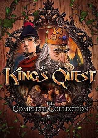 King's Quest - Chapter 1-3 ������� ���������