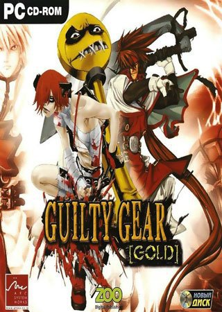 Скачать Guilty Gear Gold торрент