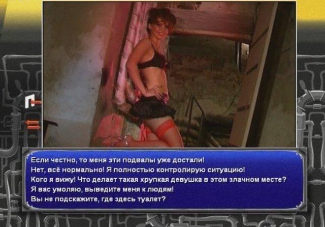 Рандеву с незнакомкой 2006