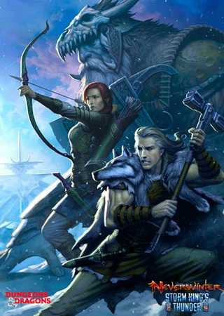 Neverwinter: Storm Kings Thunder Скачать Торрент