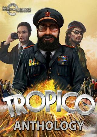 Скачать Tropico: Anthology торрент
