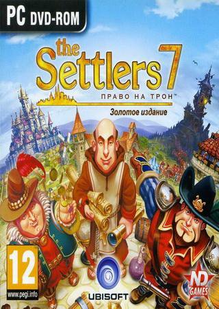 Скачать The Settlers 7: Paths to a Kingdom - Gold Edition торрент