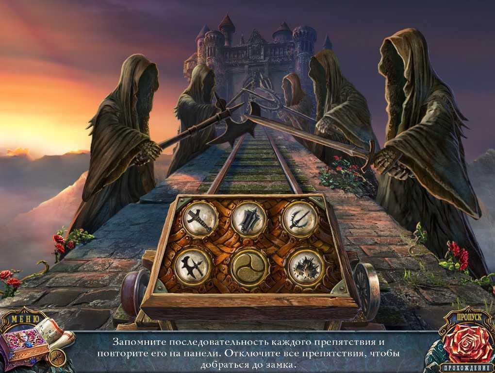 Скачать игру Живые Легенды 4 в Ловушке Желаний через торрент