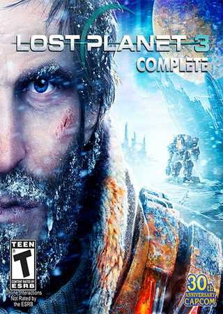 Скачать Lost Planet 3: Complete Edition торрент