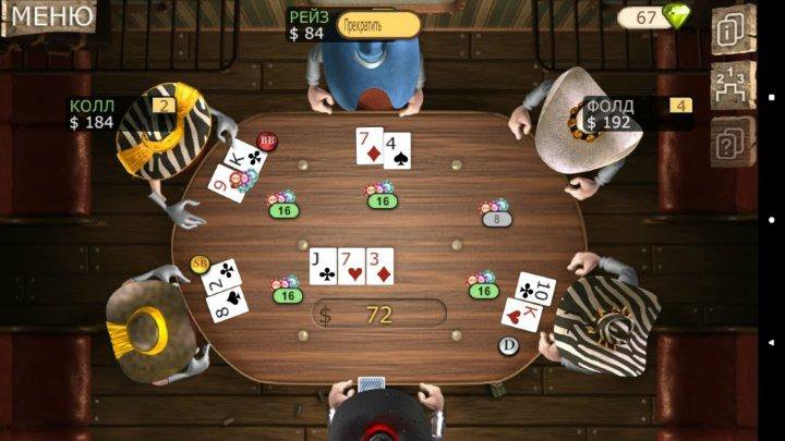 Governor Of Poker 2 Для Андроид