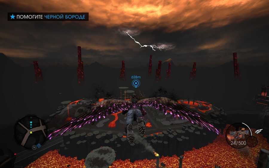 overlord 2 игры