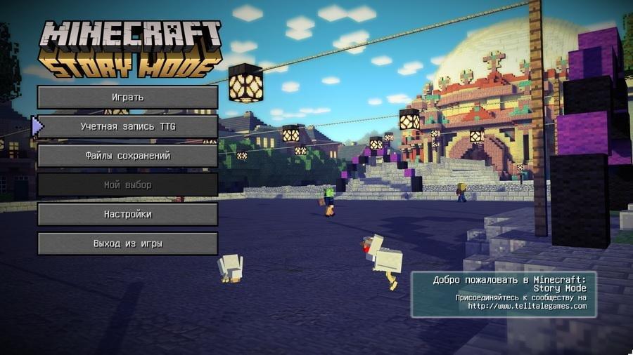 Скачать игру Minecraft: Story Mode для Андроид - APKMEN