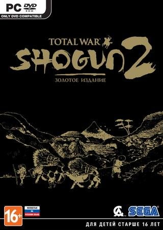 Скачать Shogun 2: Total War - Золотое издание торрент