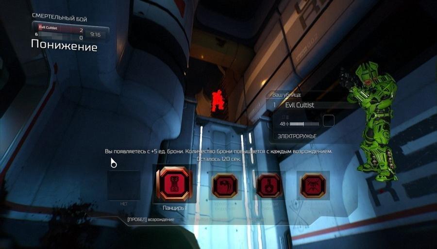 скачать игру Doom 4 через торрент бесплатно на компьютер на русском - фото 10