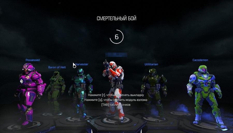 скачать игру Doom 4 через торрент бесплатно на компьютер на русском - фото 4