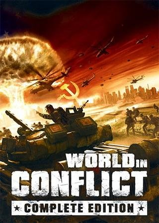 World in Conflict: Complete Edition Скачать Торрент