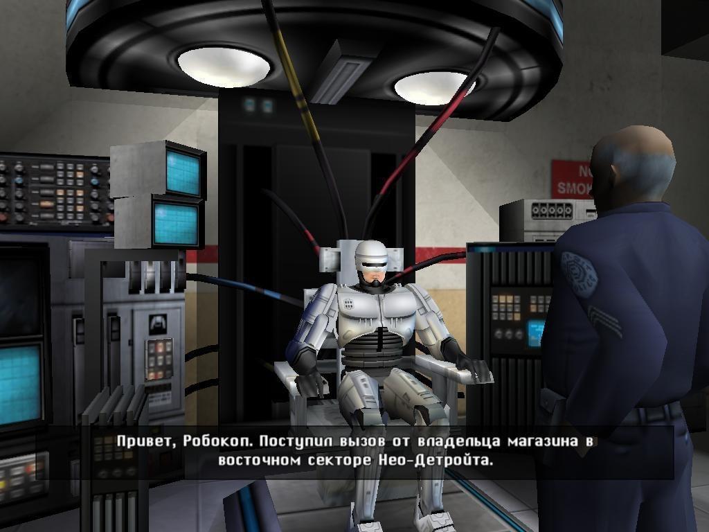Игра робокоп на компьютер скачать бесплатно