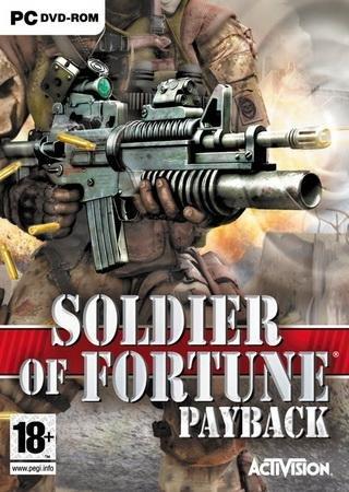 игра солдат удачи 1 скачать торрент