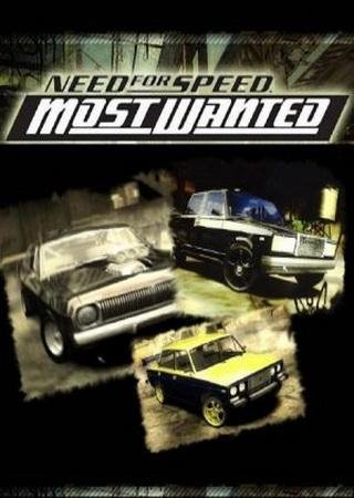 Скачать Need for Speed: Most Wanted 9 Russian Cars торрент