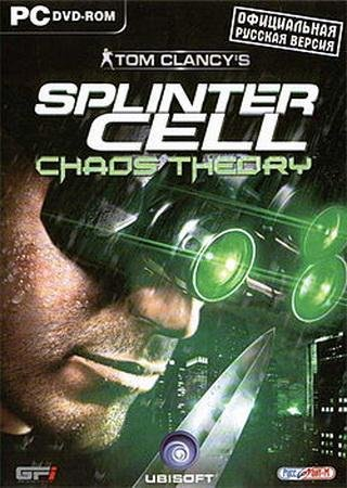 Скачать Tom Clancys Splinter Cell: Chaos Theory торрент