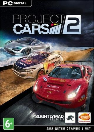 Скачать Project CARS 2: Deluxe Edition торрент