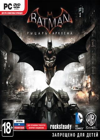 Batman: Arkham Knight - Premium Edition Скачать Торрент