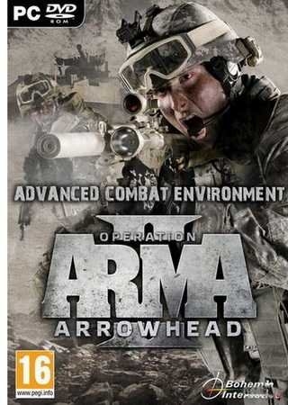 Скачать ArmA 2 - Advanced Combat Environment торрент