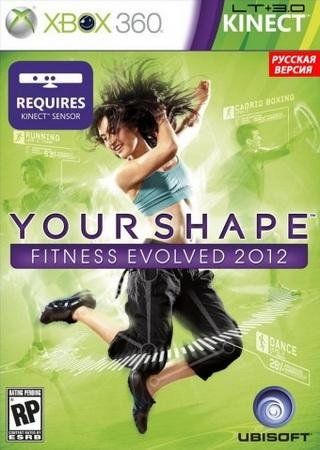 Скачать Your Shape Fitness Evolved 2012 торрент