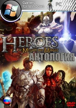Heroes of Might and Magic: Black Antology Скачать Торрент
